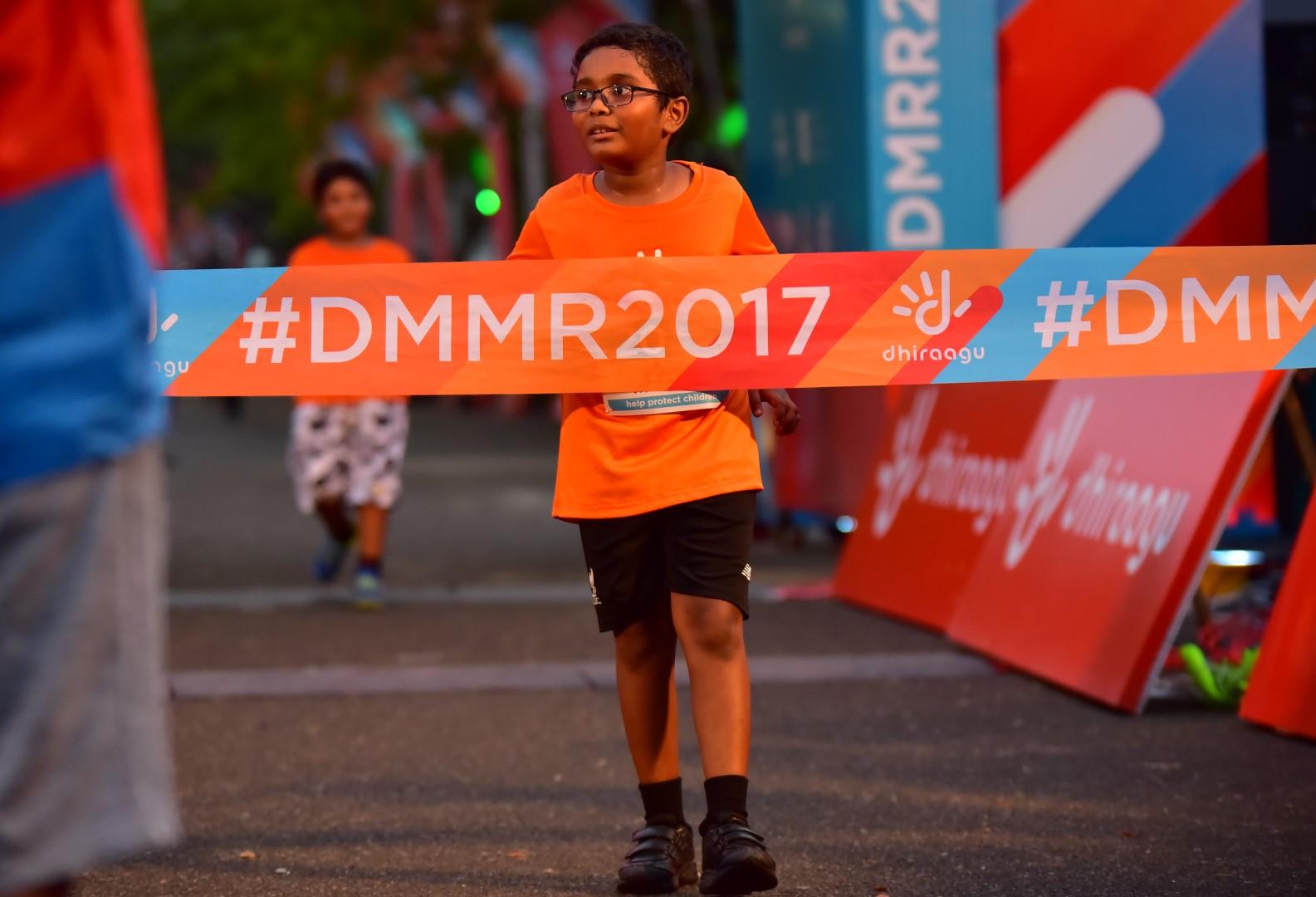 DMMRR2017 (128)