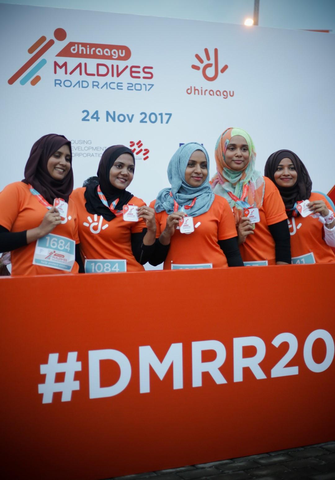 DMMRR2017 (60)
