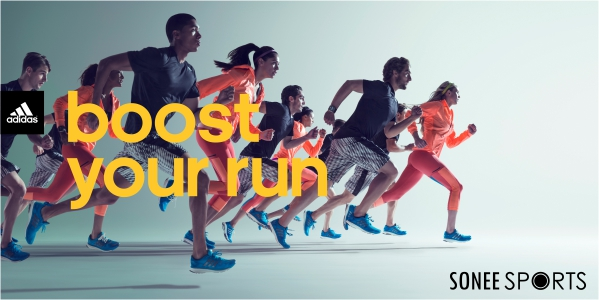 boost your run